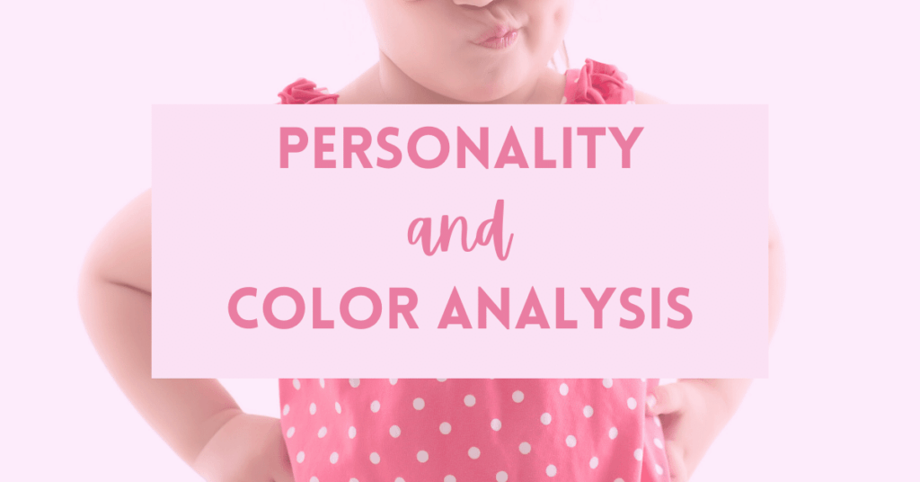 personality color analysis